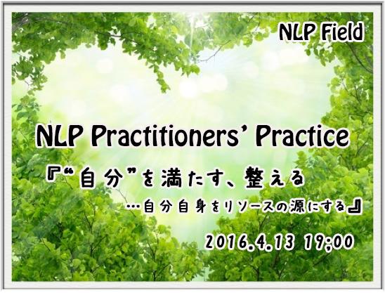Practice1604