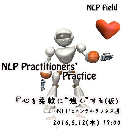 Practice1605