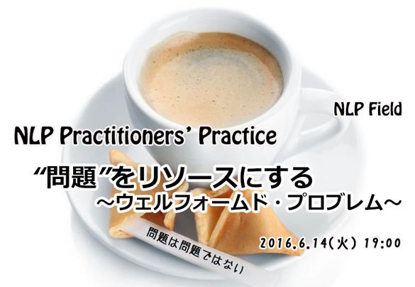 Practice1605s